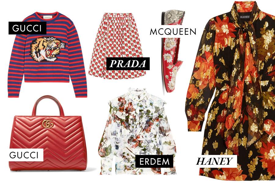 fashion-pick 2017